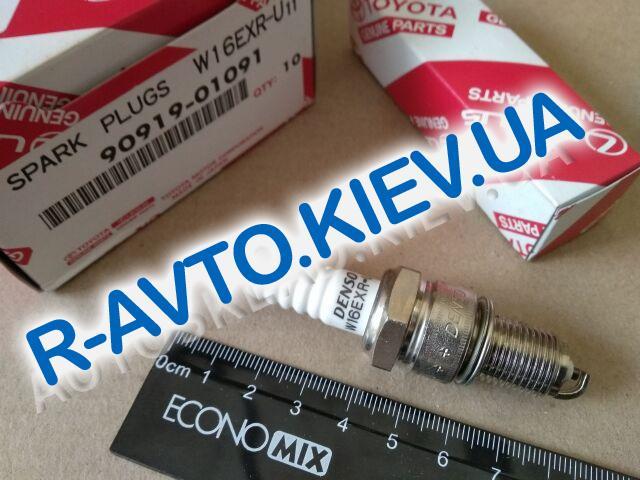 Свечи TOYOTA (9091901091)  1 шт.