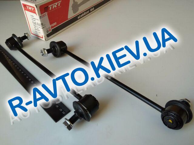 Стойка стабилизатора Aveo, Tacuma TRT (R4019) пара