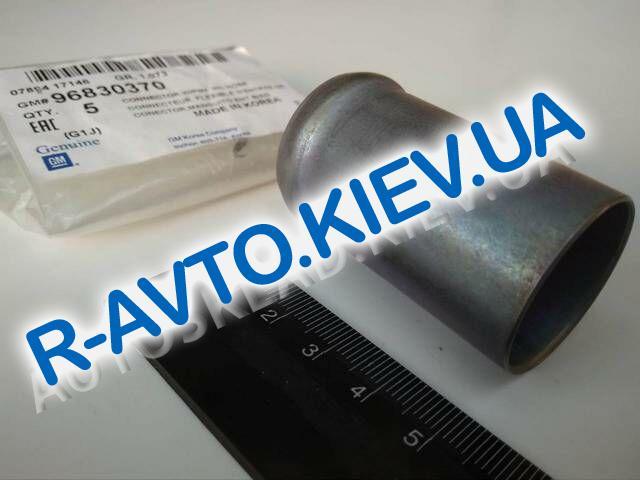 """Трубка (втулка) в блок (помпы) охлаждающей жидкости Lanos d30 мм, """"GM"""" Корея (96830370)"""