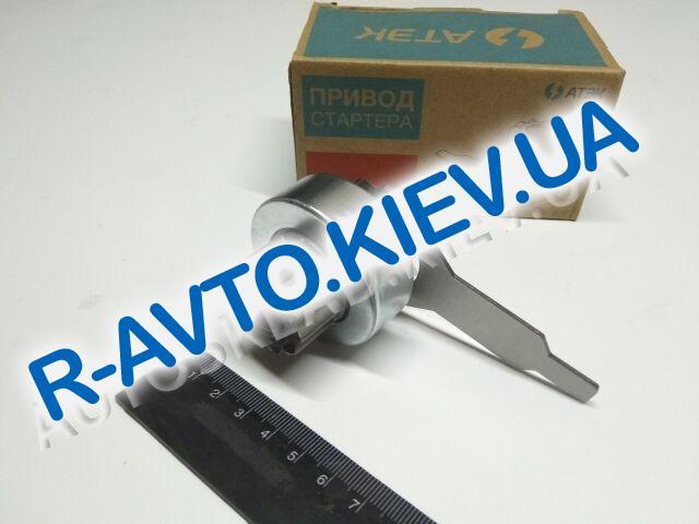 Бендикс ВАЗ 2101 (редукторный стартер), АТЭК (2101-600)