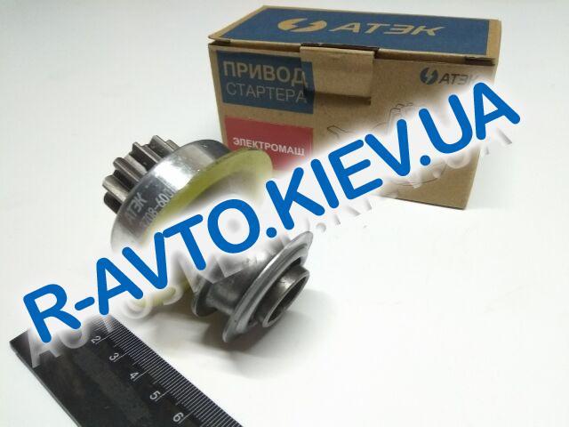 Бендикс ВАЗ 2108 (херс.стартер), АТЭК (264.3708-600)