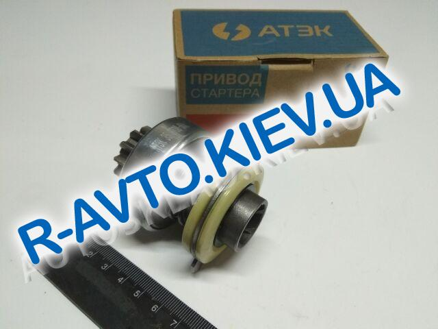 Бендикс ВАЗ 2101 (рос. стартер), АТЭК (35.3708-600)
