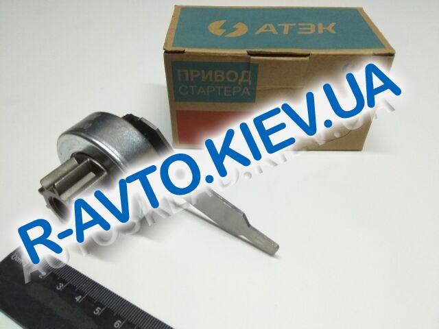 Бендикс ГАЗ 402 дв. (редукторный стартер), АТЭК (402-600)