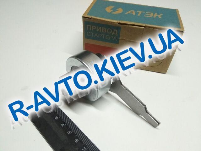 Бендикс ГАЗ 406 дв. (редукторный стартер), АТЭК (406-600)