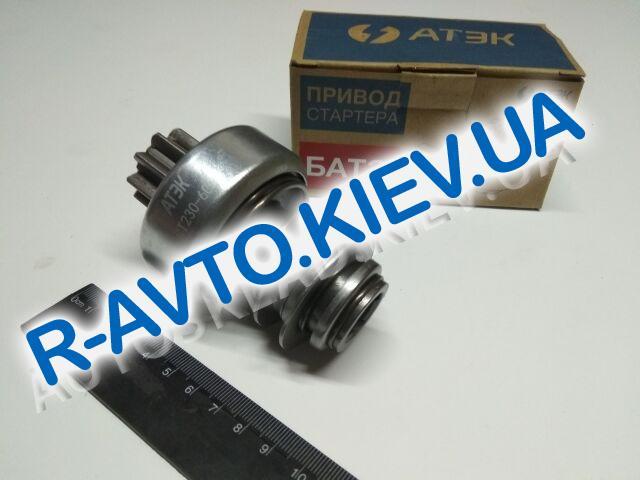 Бендикс Волга, АТЭК (СТ230-600)