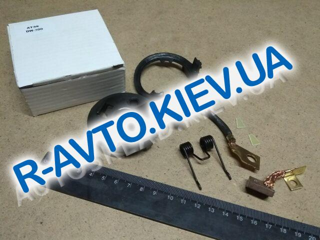 Щеточный узел стартера Lanos, АТЭК (DW-300)