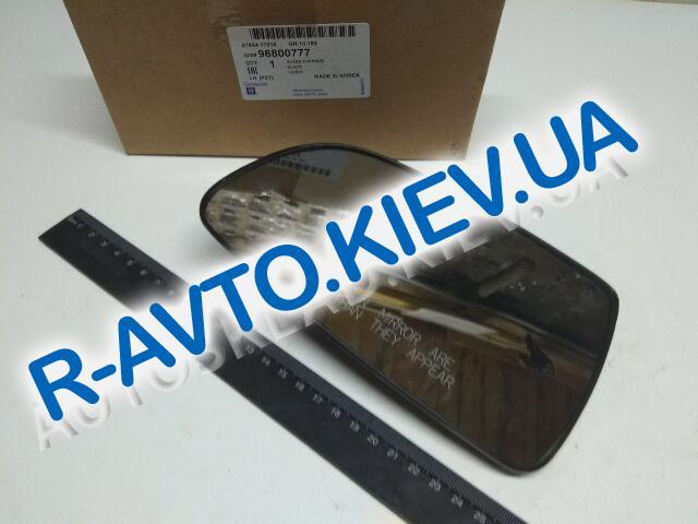 """Зеркальный элемент Aveo III левый, """"GM"""" Корея (96800777) мех."""