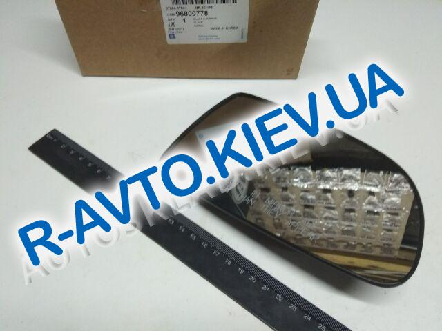 "Зеркальный элемент Aveo III правый, ""GM"" Корея (96800778) мех."