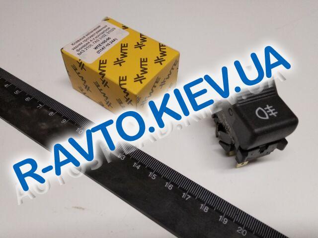 Включатель-клавиша противотуман. фар перед. ВАЗ 2104-07 (4-конт), WTE (WTE105-06)
