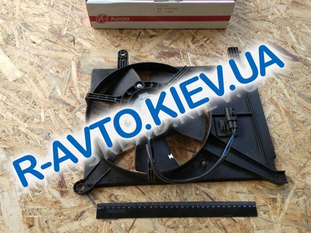 Диффузор кондиционера Lanos с мотором, AURORA (CF-DW0010)