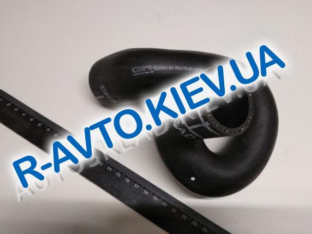 """Патрубок радиатора Aveo T300 нижний, """"GM"""" Корея (96958199)"""