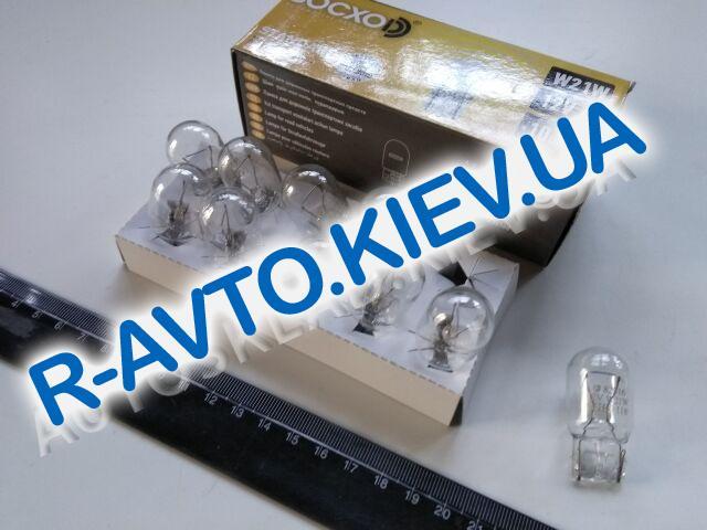 Лампа бесцокольная BOCXOD 12|21 (82316) (10 шт. в уп.)