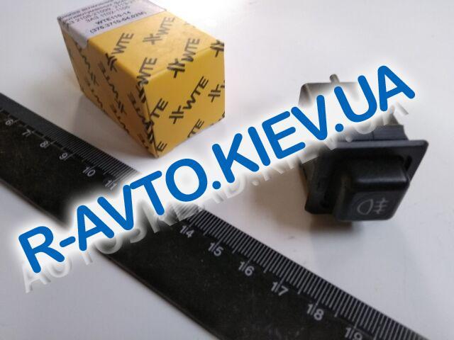Включатель-кнопка противотуман. фар задн. ВАЗ 21099|Таврия, WTE (110-14)