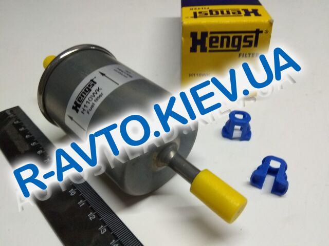 Фильтр топливный Lanos, ВАЗ 2110 инж, HENGST (H110WK)