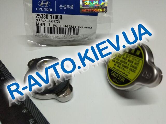 Крышка радиатора Hyundai|KIA, MOBIS (2533017000)