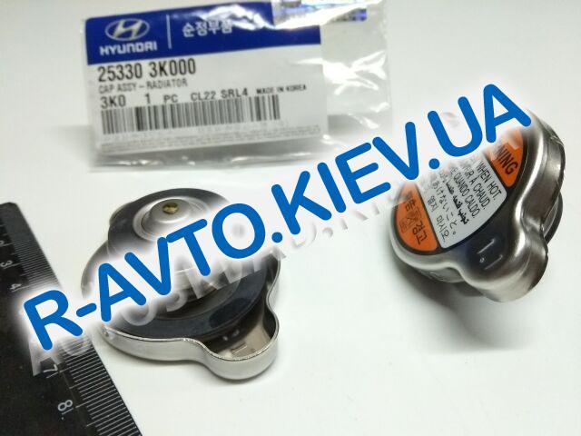 Крышка радиатора Hyundai|KIA, MOBIS (253303K000)