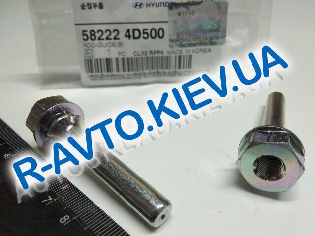 Палец суппорта Hyundai|KIA, MOBIS (582224D500) задний|нижний