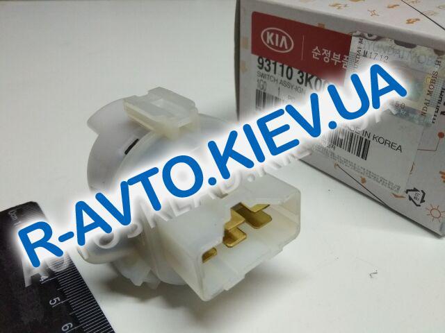 Контактная группа замка зажиг. Hyundai|KIA, MOBIS (931103K000)