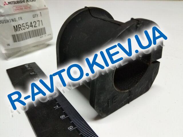 Втулка переднего стабилизатора Pajero 07-, MITSUBISHI (MR554271) d31 мм