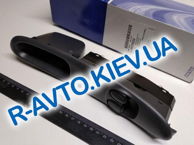 """Кнопки  электростеклоподъемника  Lanos T150, """"GM"""" Корея (96279332) левая"""