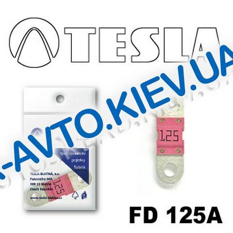 """Предохранитель TESLA FD """"MIDI""""  125А"""