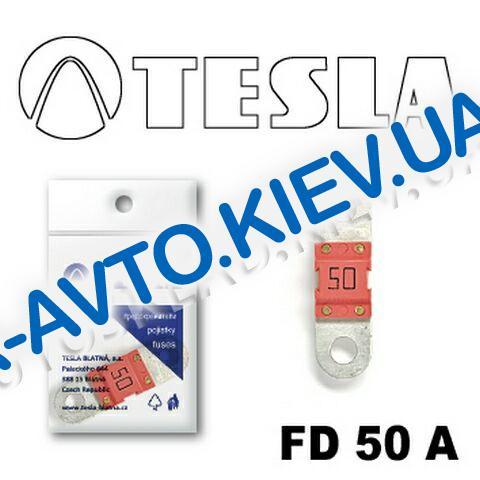 """Предохранитель TESLA FD """"MIDI""""   50A"""