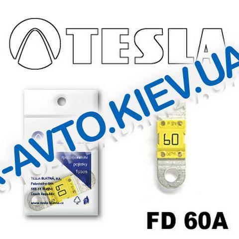 """Предохранитель TESLA FD """"MIDI""""   60A"""