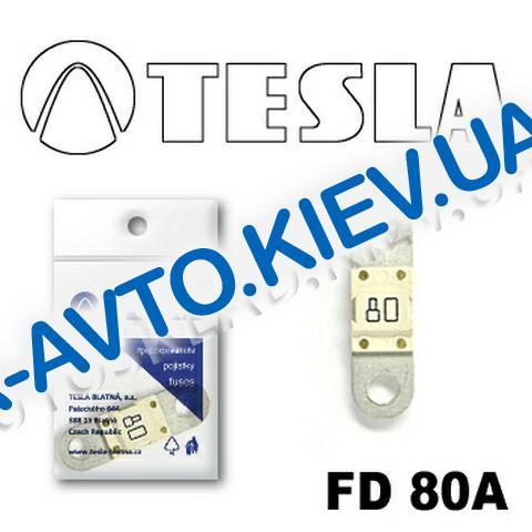 """Предохранитель TESLA FD """"MIDI""""   80A"""