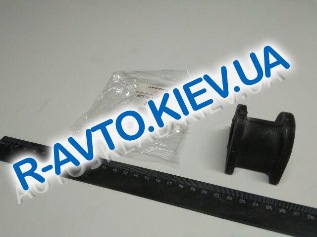 Втулка заднего стабилизатора Pajero, MITSUBISHI (4156A041) d26 мм