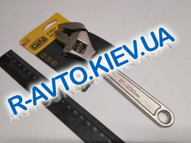 Ключ разводной СИЛА (310652) 0-25|200мм