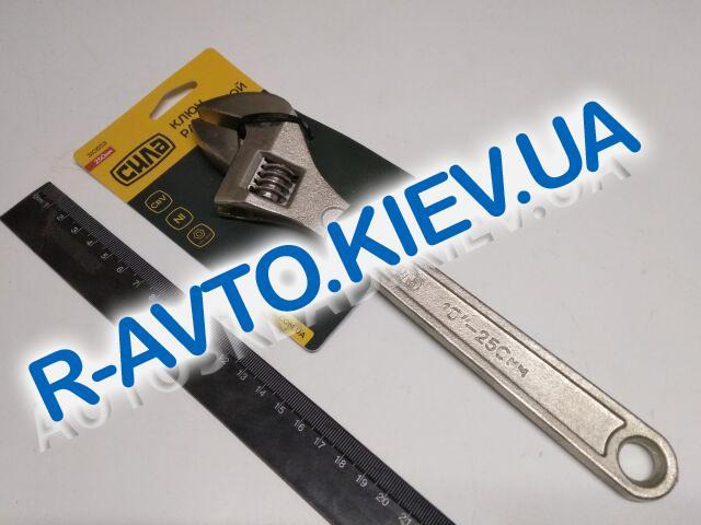 Ключ разводной СИЛА (310653) 0-30|250мм