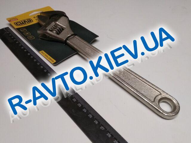 Ключ разводной СИЛА (310654) 0-35|300мм
