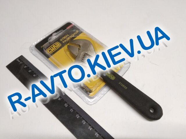 Ключ разводной СИЛА (310655) 0-20|150мм обрезиненный