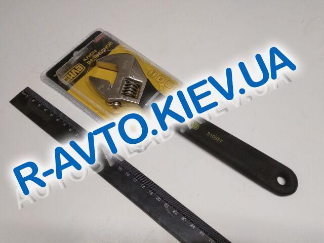 Ключ разводной СИЛА (310657) 0-30|250мм обрезиненный