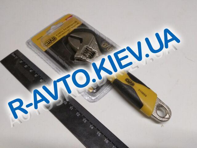 Ключ разводной СИЛА (310659) 0-20|150мм профессиональный