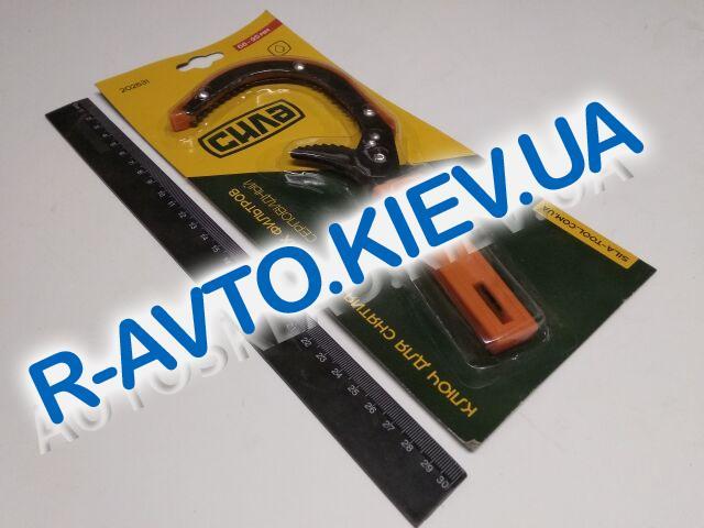 Ключ (съемник) маслянного фильтра (Г-образный) СИЛА (202631)