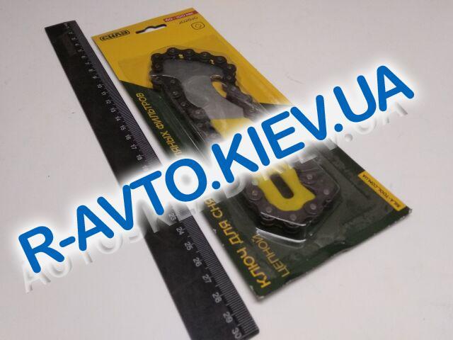 Ключ (съемник) маслянного фильтра (цепь) СИЛА (202630)