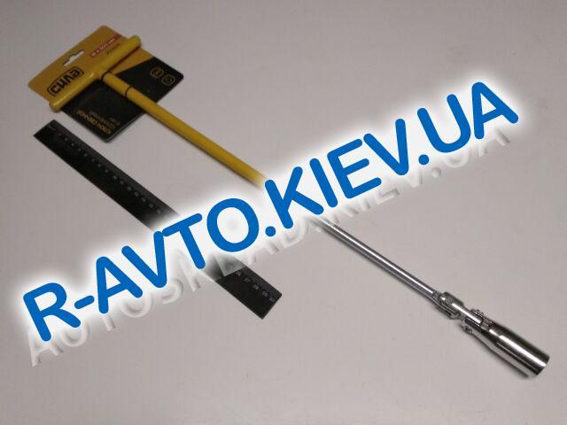 Ключ свечной х16 СИЛА (202626) длина 500 мм