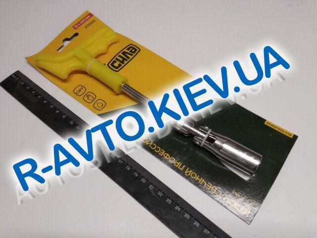 Ключ свечной х16 СИЛА (202628) длина 250 мм профессиональный с усиленной ручкой