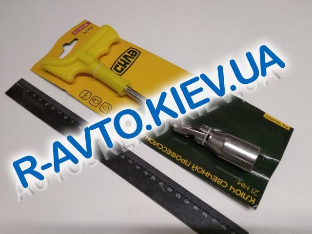 Ключ свечной х21 СИЛА (202629) длина 250 мм профессиональный с усиленной ручкой