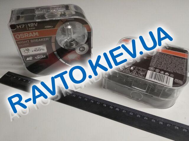 Лампа OSRAM H7 12v 55w Night Breaker Silver (+ 100 %) (64210 NBS) пара