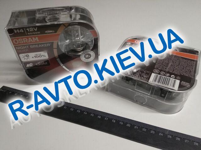 Лампа OSRAM H4 12v 60 55-43 Night Breaker Silver (+ 100 %) (64193 NBS) пара