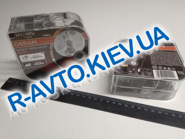 Лампа OSRAM H1 12v 55w Night Breaker Silver (+ 100 %) (64150 NBS) пара