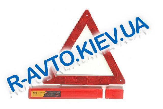 Знак аварийной остановки, СИЛА (951614) в футляре