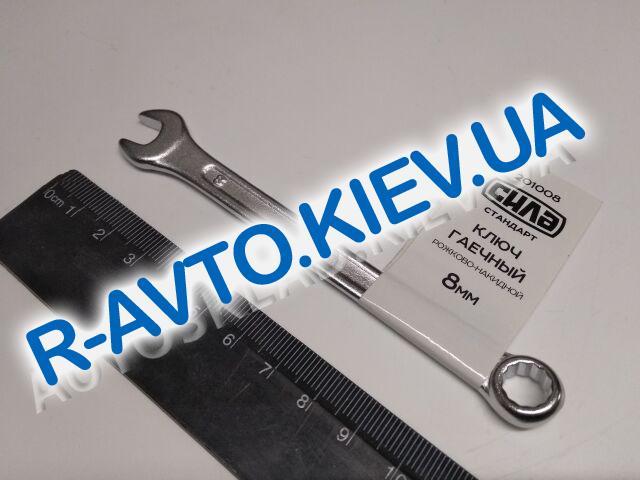 Ключ рожково-накидной  8 мм СИЛА (201008)