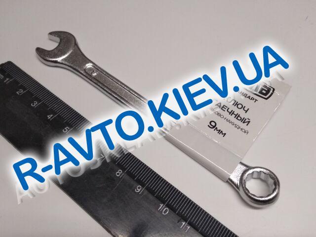 Ключ рожково-накидной  9 мм СИЛА (201009)