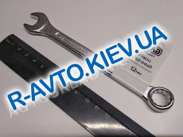 Ключ рожково-накидной 12 мм СИЛА (201012)