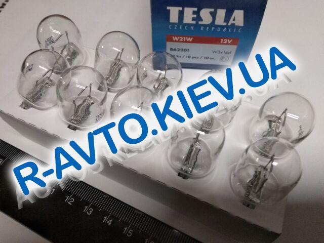 Лампа бесцокольная TESLA 12V W21W (B62201) (10 шт. в уп.)