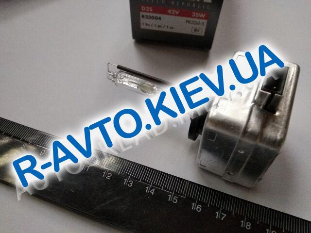 Лампа  ксенон TESLA D3S 42V 35W (B23004)