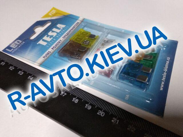 Предохранители TESLA (F131) плоские|5-30А|к-т 12 шт. с индикатором LED
